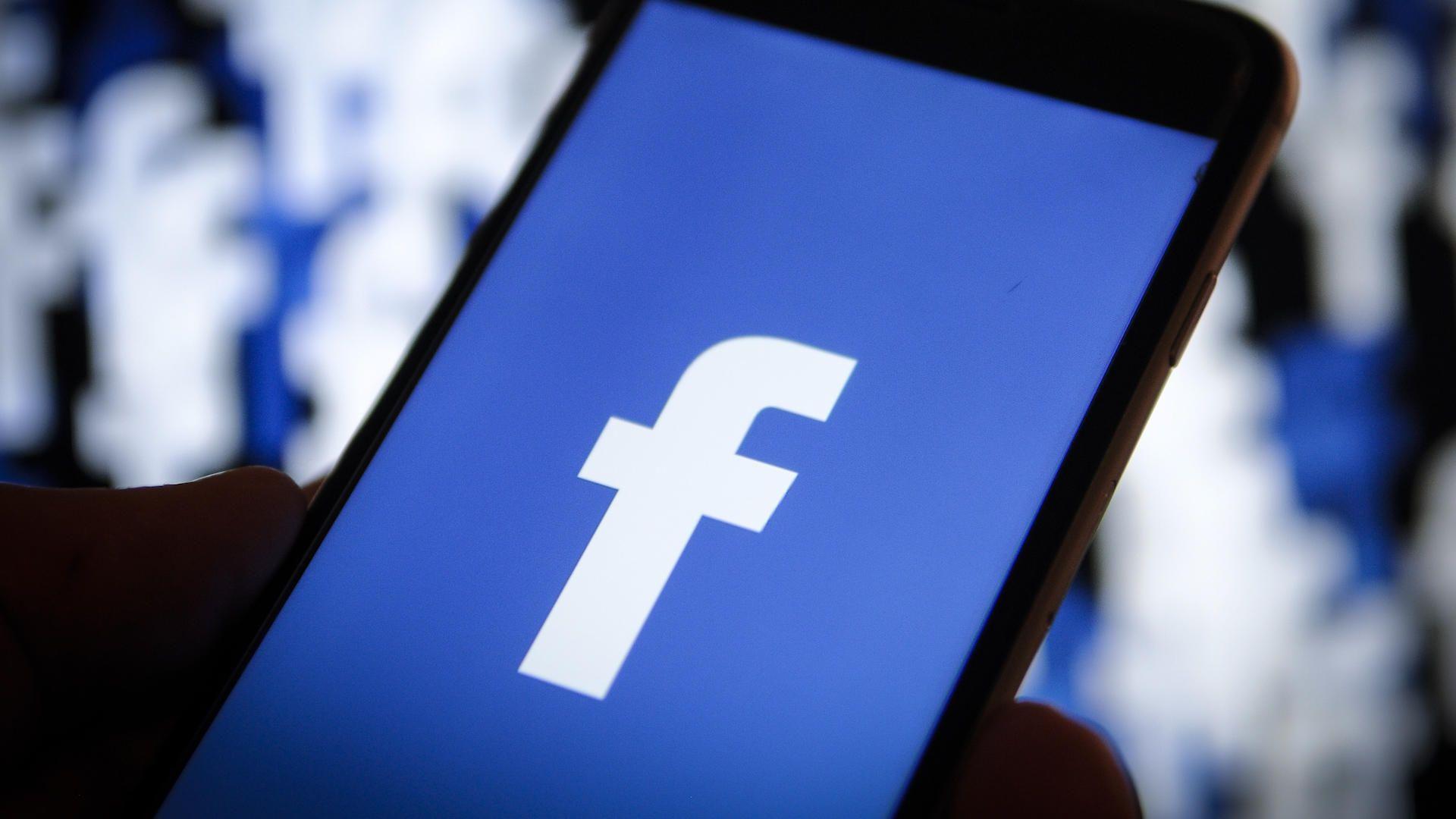 إنشاء وإدارة حملات فيسبوك