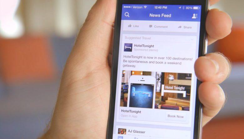 كورس في اعلانات فيسبوك