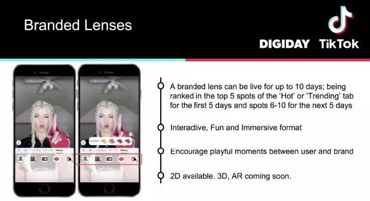 اعلانات  Branded lenses تيك توك