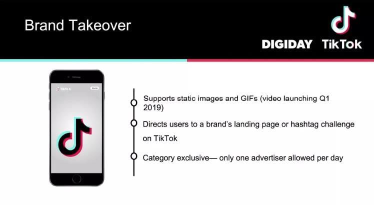 Brand takeover اعلانات